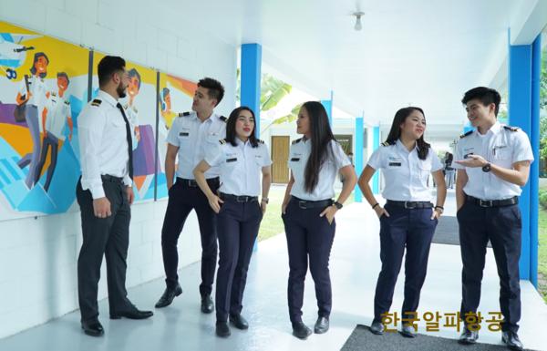 사진제공= 한국알파항공